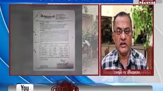 Surat: સર્વ શિક્ષા અભિયાનની ગ્રાન્ટનો વિવાદ, પરત લેવામાં આવી ગ્રાન્ટ - Mantavya News