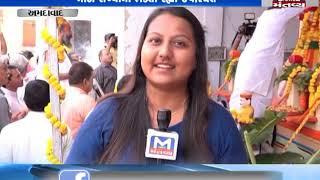 Ahmedabad: જગન્નાથજી મંદિર ખાતે રથયાત્રાના પ્રથમ પૂજા કરાઈ - Mantavya News
