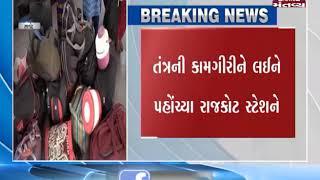 ઓડિશાનાં ફાની વાવાઝોડાથી બચીને 135 જામનગરવાસી પહોચ્યાં રાજકોટ - Mantavya News
