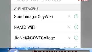 Gandhinagar: EVMના સ્ટ્રોંગ રૂમ બહાર વાઈફાઈ સિગ્નલ પકડાયું - Mantavya News