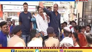 રાજકોટમાં પોલીસ અને કોંગ્રેસ કાર્યકરો વચ્ચે ઘર્ષણ