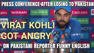 पाकिस्तानी रिपोर्टर से पूछे गए सवाल पे विराट कोहली को आया गुस्सा । INDIA PAKISTAN FINAL