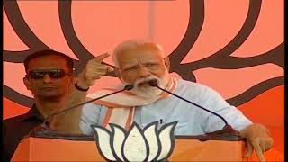 PM Shri Narendra Modi addresses public meeting in Kurukshetra, Haryana : 08.05.2019