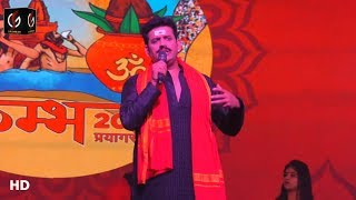 #Ravi Kishan ने कुम्भ में किया शिव ताण्डव - Ravi Kishan Live Video 2019