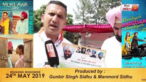 Exclusive Video: Kewal Dhillon की Election Campaign की Advocate Harpreet Sandhu ने संभाली कमान