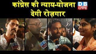 Ground Report | Loksabha Election 2019 | सदर बाजार में हुई Rahul Gandhi की जनसभा