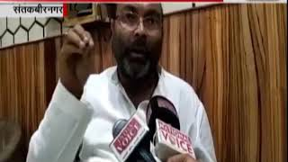 अजय कुमार लल्लू ने बीजेपी पर बोला हमला ! देखिए पूरी रिपोर्ट
