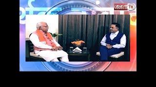 'सार्थक संवाद' HARYANA  के CM MANOHAR LAL  के साथ