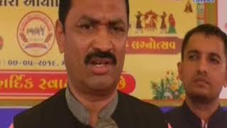 Sardar Patel Leva Patidar Samaj Tankara | Samuhlagn | Abtak Media