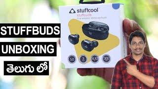 Stuffcool Stuffbuds True Wireless Earbuds unboxing telugu