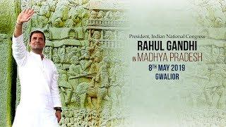 LIVE: Congress President Rahul Gandhi addresses public meeting in Gwalior, Madhya Pradesh