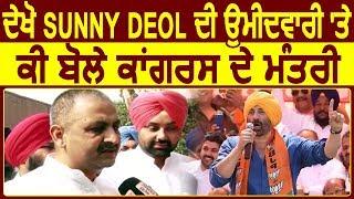 Exclusive Interview: Minister Vijay Inder Singla बोले अब Badals को तो लोग देंगे जवाब