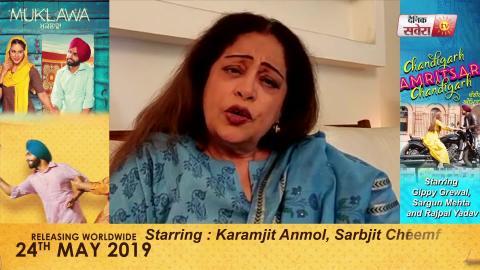 Video - Rahul Gandhi पर Kirron Kher ने Punjabi में निकाली भड़ास