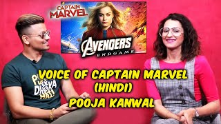 Avengers Endgame | VOICE OF CAPTAIN MARVEL (HINDI) | Pooja Kanwal Exclusive Interview