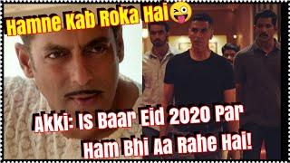 Sooryavanshi Vs Inshallah Akshay Kumar And Rohit Shetty Is Ready To Challenge Salman Khan