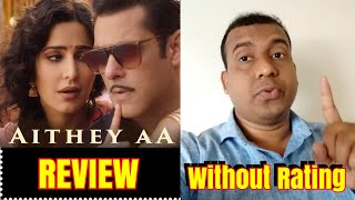 Aithey Aa Song Review Without Rating l Bharat