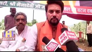 9 MAY N 7 B 2   Anurag Thakur said that JP Nadda is in charge of UP's largest state