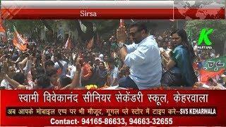 #BJP  #SunnyDeol का रोड शो देख, कांग्रेस के छूटे पसीने, रोड शो के बाद #SunitaDuggal फिर से उपर