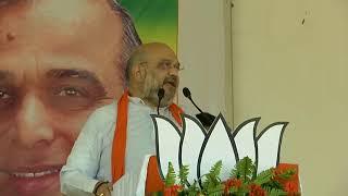Shri Amit Shah addresses public meeting in Siddharthnagar, Uttar Pradesh : 09.05.2019