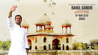 LIVE: Congress President Rahul Gandhi addresses public meeting in Sirsa, Haryana