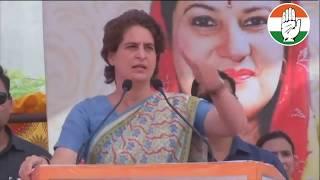 Smt. Priyanka Gandhi Vadra addresses a Public Meeting in Pratapgarh, Uttar Pradesh