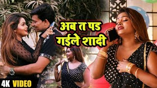Nakul Rai & Priti Raj  का #Superhit #Video Songs 2019 | Ab Ta Pad Gaile Sadi | Hit Bhojpuri Songs