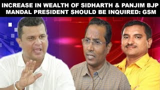 Increase in wealth of Sidharth & Panjim BJP mandal president should be inquired: GSM
