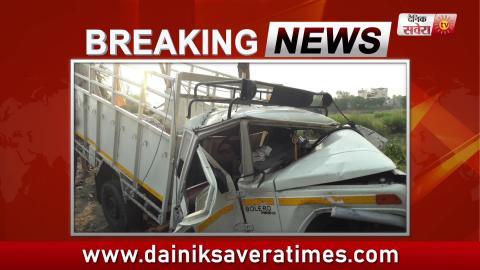 Breaking Video : Hoshiarpur में दर्दनाक Accident, 11 लोगों की मौत
