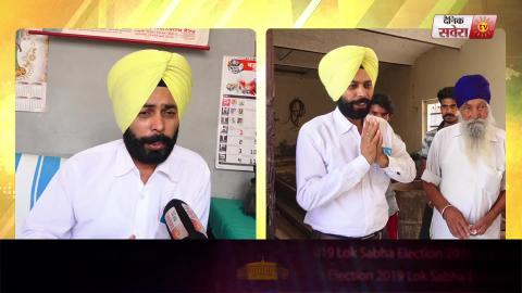 Special Video : Khaira, Harsimrat और Raja के खिलाफ Lok Sabha के मैदान में कूदा ये Doctor