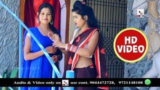 New Bhojpuri Song - भतरा से नीमन नईहर के यरवा - Rohit Rudra - Naihar Ke Yarwa - Bhojpuri Song 2018
