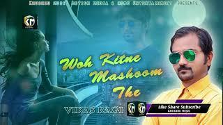 Super Hit Sad Song - Sochta Hu Ki Wo Kitne Mashoom The - Vikas Ragi - Hindi Song 2018