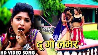 #Video #Songs - दू गो  लभर - Du Go Lover - #Rohit #Rudra - Bhojpuri Hits Video Songs