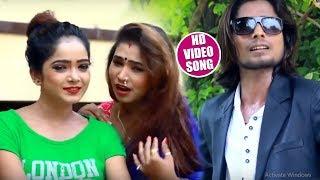 #Bhojpuri #Video #Song - रोज लेत मोर भतार सखी मर जायेगा - Bhatar Mor Mar Jayega  - DJ Songs 2018