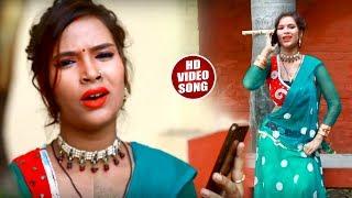 #Bhojpuri #Video Song - कब अईबा बोला मिले सजनवा - Pari Pandey- Bhojpuri Songs 2018