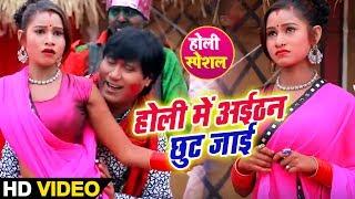 #Vijay Lal Yadav और #Kavita Yadav का सुपरहिट #Live होली Song - Holi Me Aithal Chhut Jaai - Holi Song