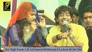 Golu Gold और Pari Pandey स्टेज Show में रोने लगे - ऐ जो बिया अईसन पगली जो - Bhojpuri Stage Show 2018