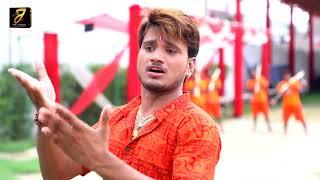 Anil Jaiswal का New बोलबम Video Song - रिमझिम गिरे सावन - Jhumat Jaale Sab Kanwariya - Sawan Songs
