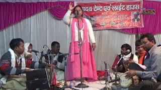 Bhojpuri Birha Video 2018 - तोहार एक मुस्कान (  इसारा  विजयलाल के तरफ )- Rajnigandha - Birha 2018