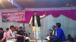 Bhojpuri Super Hit Birha Vijay lal yadav  - विजय लाल यादव  Live Birha 2018