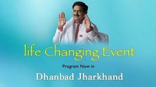 19th May Sunday, at Dhanbad Bihar. Sakshi Meditation for all your dreams comes true by Sadhguru