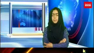 #KashmirCrownPresents:Qirat and Naat