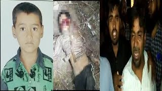Ek Masoom Bachay Ka Qatal In In Pahadishareef Wadi E Mustafa | @ SACH NEWS |