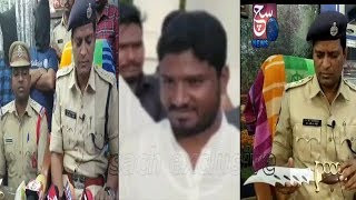 Imran Ke Qatil Hue Giraftar | Falaknuma ACP Press Meet On Arrest | @ SACH NEWS |