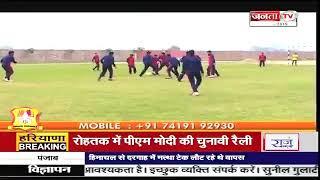 Janta TV Live Hindi Latest Breking News