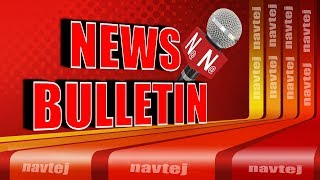 Bulletin 6 P.M 9 MAY 19..FOR MORE UPDATE STAY WITH NAVTEJ TV