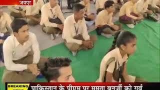 प्रदेशभर के सरकारी स्कूलों में बालसभा का आयोजन, मुख्या सचिव डी. बी. गुप्ता ने की शिरकत