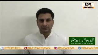 Masjid E Ek khana will be Reconstruct Soon | Boycott TRS Dawat E Iftaar