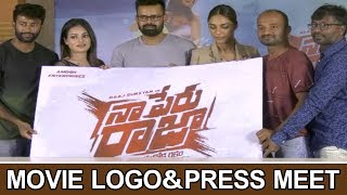Na Peru Raja Movie Logo Press Meet | Raaj Suriyan || 2019 Latest Movie Press Meet