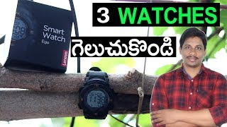 Lenovo EGO smart watch unboxing and giveaway telugu
