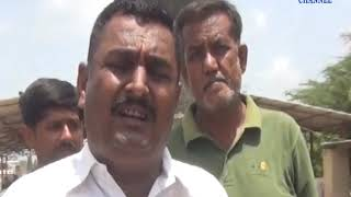 Sutrapada |Disturbed people from the water problem | ABTAK MEDIA